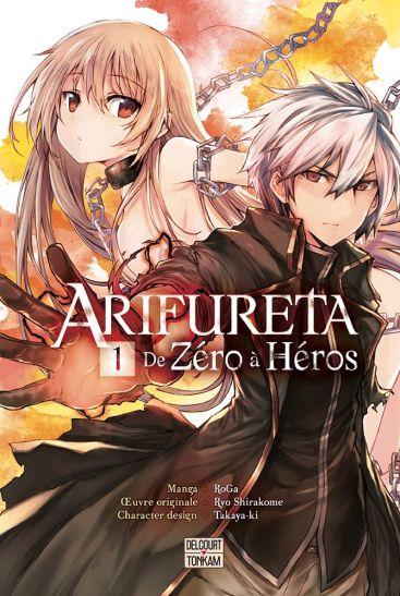 arifureta-1-delcourt