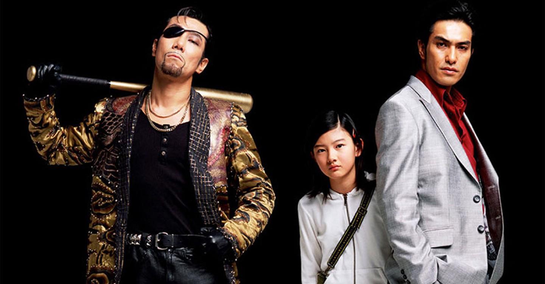 yakuza-film-2007