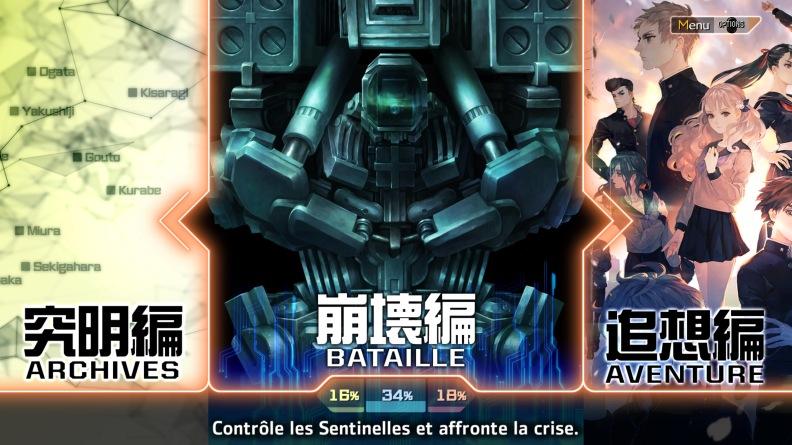 13 Sentinels: Aegis Rim_20201001090308