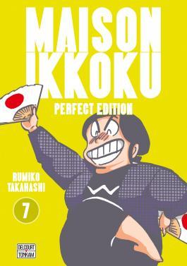 Maison Ikkoku - Perfect Edition T07