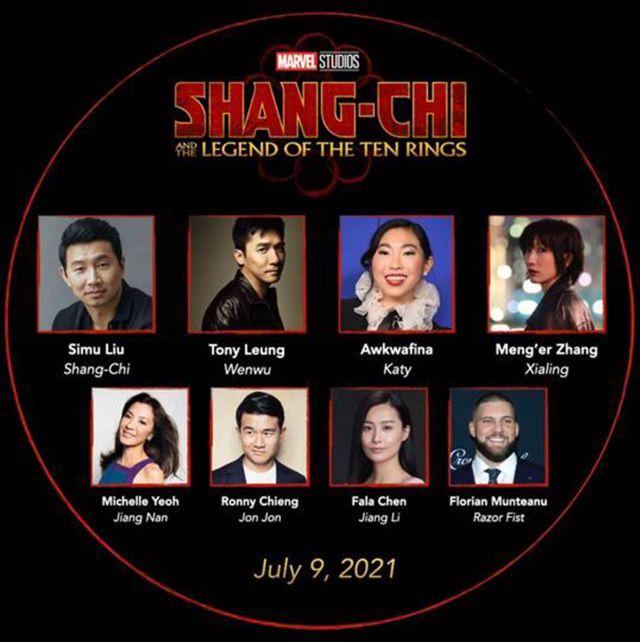 Shang-Chi-et-la-legende-des-dix-anneaux-de-Marvel-Studios