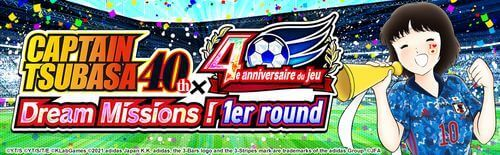 re-4th_DreamMission_banner_large_01_FR