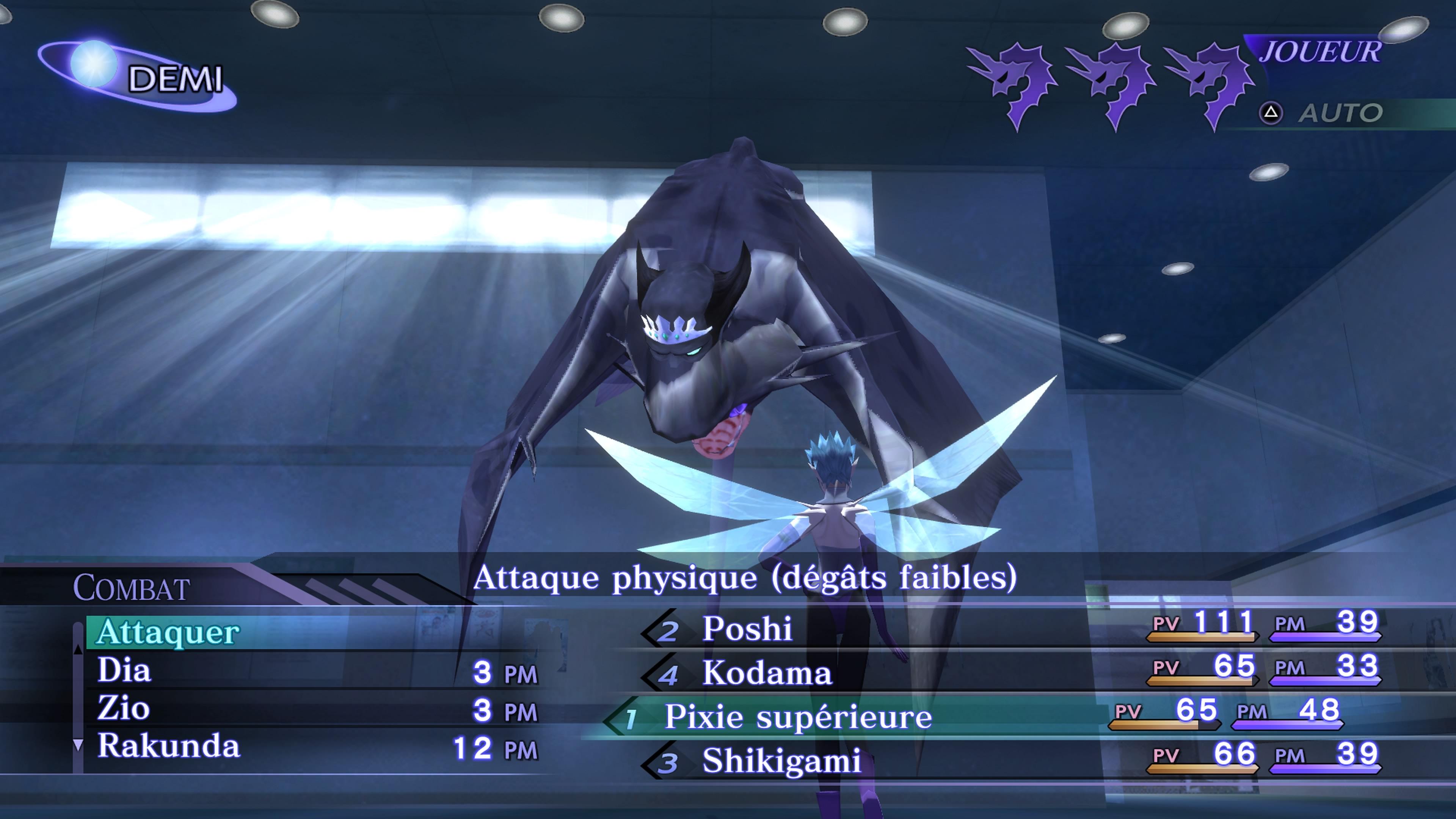 Shin Megami Tensei III Nocturne HD Remaster_20210531193844