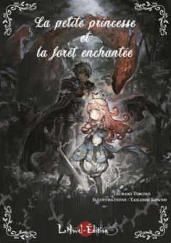 Petite_princesse_et_la_foret_enchante_temp