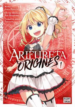 Arifureta - Origins T01