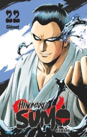 Hinomaru Sumo - Tome 22
