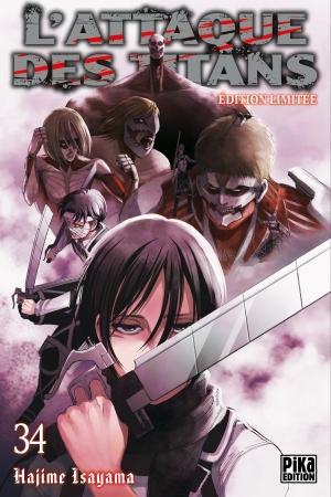 L'Attaque des Titans tome 34 Edition limitée